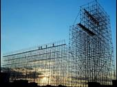 Scaffolding Business For Sale