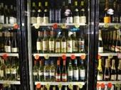 Liquor And Wine Store In Suffolk County For Sale