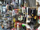 Established Houseware And Hardware Store In New York For Sale