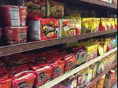 Super Market In New York For Sale