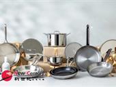 Cookware -- Glen Waverley -- #4696537 For Sale