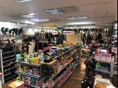 Hairdressing/ Beauty Salon, Retail Shop In Doncaster Yorkshire For Sale