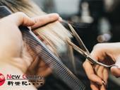 Beauty Salon -- Box Hill -- #4899704 For Sale