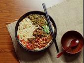 Chinese Restaurant -- Thornbury -- #4963512