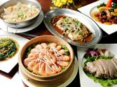 Chinese Restaurant -- Carlton -- #4986376